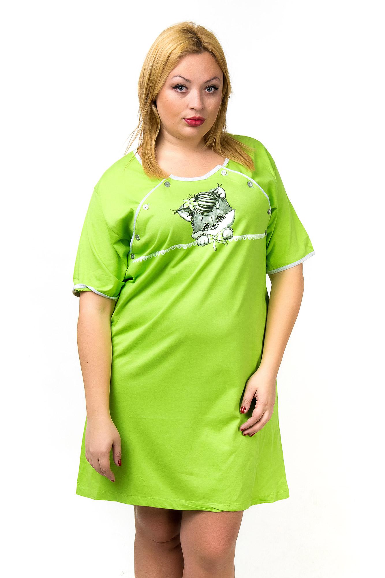 Одежда Для Кормящих Мам Екатеринбург