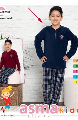 Комплект двойка детский (мальчик) Asma 502301