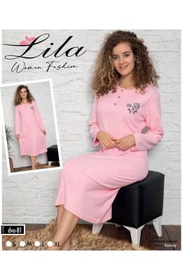 Ночная рубашка женская Lila 6081 розовый